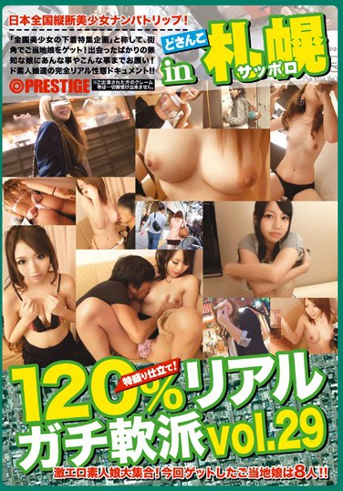 [FIS-029] 120% Real! Picking up Amateur Girls in Sapporo vol. 29