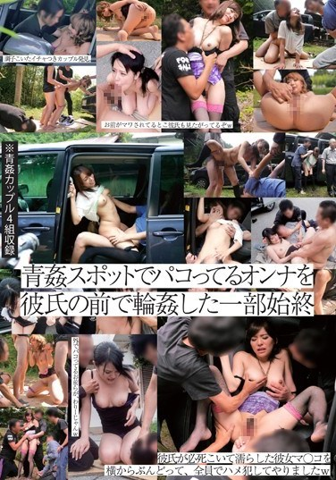 [KIL-060] The Whole Story Of How A Girl Got Gang Banged Outdoors Right In Front Of Her Boyfriend
