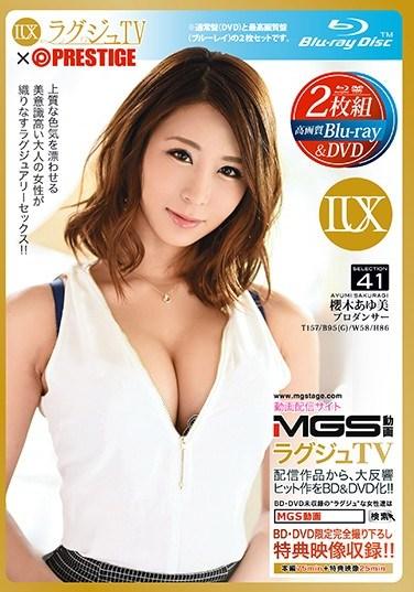 LXVS-041 Luxury TV × PRESTIGE SELECTION 41 (Blu-ray Disc + DVD) Ayumi Sakuragi