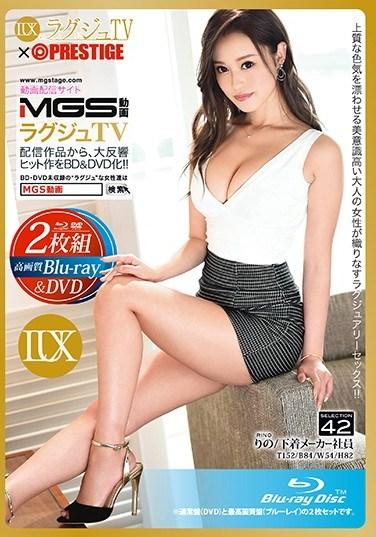 LXVS-042 Luxury TV × PRESTIGE SELECTION 42 (Blu-ray Disc + DVD)