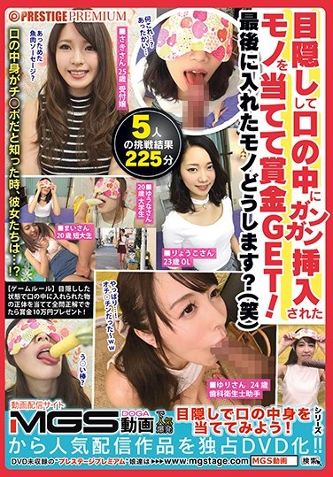 MGT-009 Cash A Prize Money With Blindfold And Apply Things Inserted In The Mouth!What Would You Like To Put In At The End? (Lol)