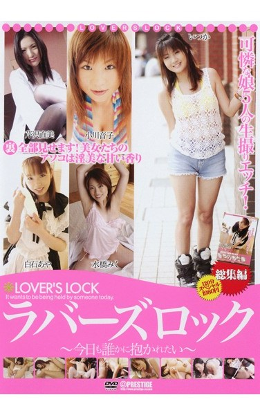 [MXD-025] I'll show you all ! Lovers Rock