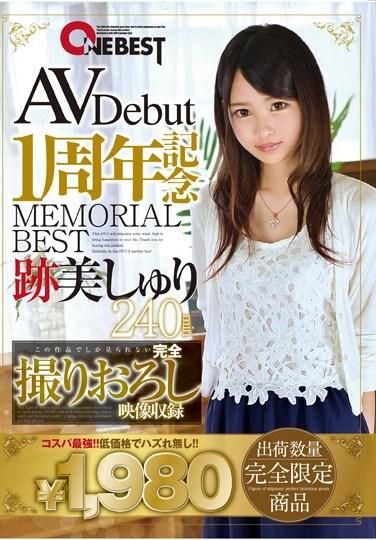 [ONEB-002] AV Debut 1 Year Anniversary MEMORIAL BEST Shuri Atomi 240 Minutes