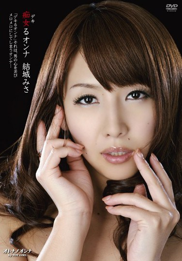 [OTAV-003] Slutty (Good) Girls Misa Yuki