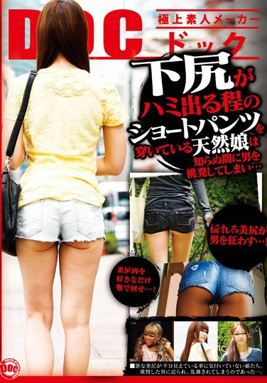 [RDT-155] The Natural Airhead Girl In Short Pants With Her Butt Cheeks Hanging Out Provokes Men Unintentionally…
