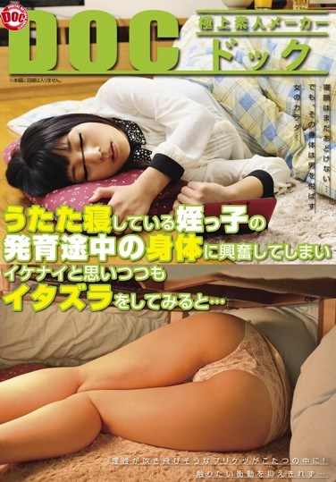 [RDT-178] I got excited about my napping niece whose body is growing… I tried some pranks when…