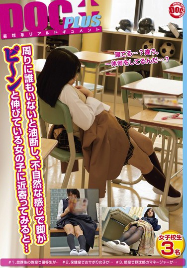 [RTP-018] I Walked Over To A Girl WhoThought She Was Alone And Had Her Legs Stretched Out In An Unnatural Manner…