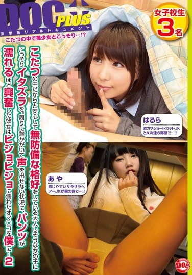 [RTP-063] Playing Grown Up Pranks Of Innocent Girls Who Think They're Safe Under A Blanket Heater. They Can't Moan Because There Are Other People Around, But Their Panties Are Drenched With Excitement, And They Turn Their Sopping Wet Pussies On Me… 2