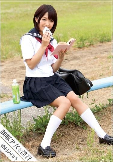 [SFK-003] Sex with School Girls in Uniform 03 Miyuu Suzumura