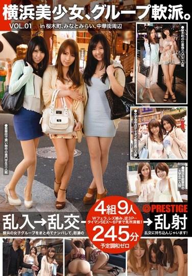 [SOR-002] Yokohama Beautiful Girls, Group Pick Ups. In Sakuragicho, Minato Mirai, And Chinatown. vol. 1