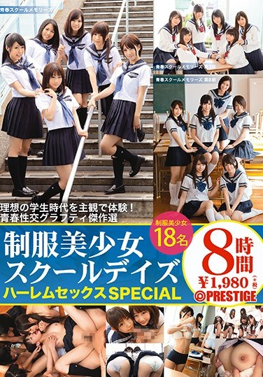 [TRE-062] Beautiful Young Girl in Uniform School Days Sex Special A Sexy And Bittersweet Virtual Experience With 18 Hot And Popular Student Babes