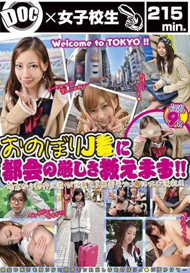 ULT-041 I Will Teach Rigors Of Urban To Your Climbing J ●! !