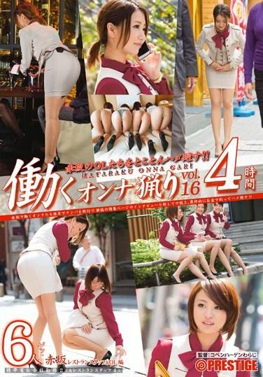 YRH-069 Work Woman Ryori Vol.16