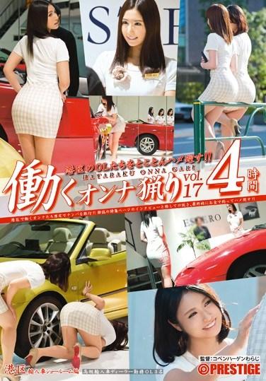 YRH-073 Work Woman Ryori Vol.17