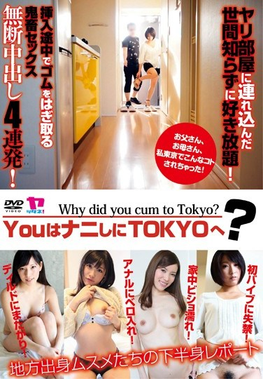 [YTN-001] What Did You Come To Tokyo To Do?