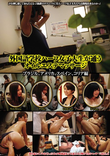 UMD-360 Brazil Oil Massage Beauty School Half College Student Attending A Foreign Language, The United States, Spain, Edited By Korea