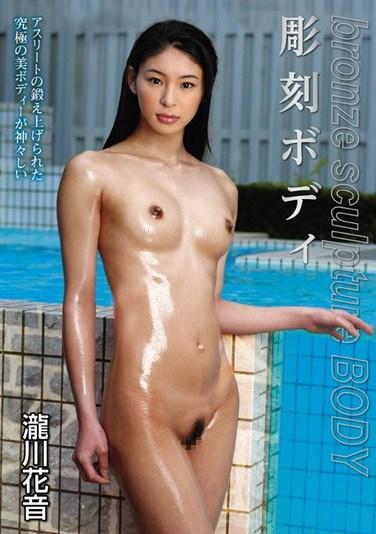 UMD-417 Body Sculpture Takigawa Kanon