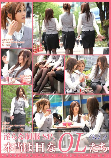 [GON-362] Hot Uniform Special Real Horny Office Ladies vol. 2