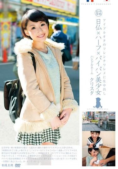 [LOL-055] Lolita Special Course! Beautiful Girl, Shaved Pussy, Creampie Raw Footage! Ayumi Tsubasa