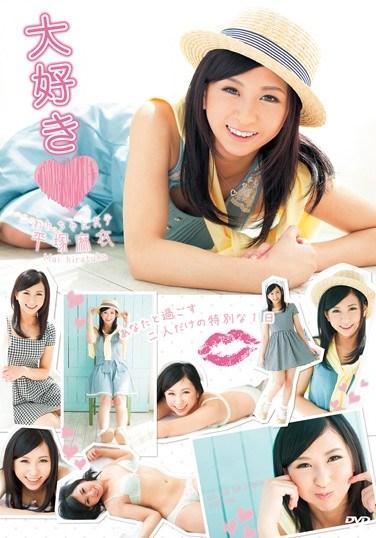 [LOL-067] I Love Lolita Special Course – Mai Hirasuka