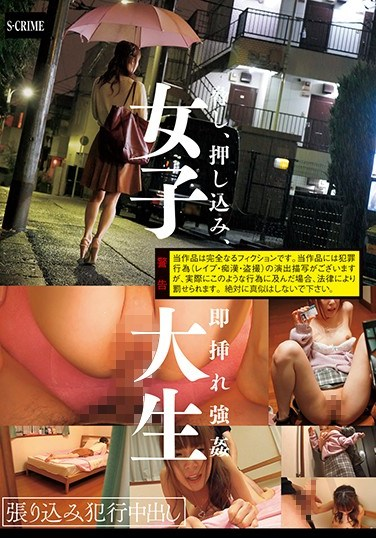 SCR-186 Female College Student Insolvency Crime Vaginal Cum Shot