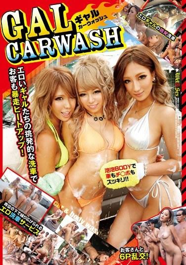 GG-249 Gal Car Wash