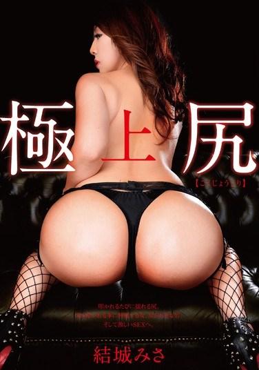 VGQ-009 Best Ass Misa Yuki