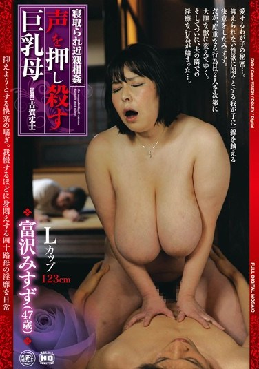 [MAC-25] This Big-Breasted Mother Has Been Holding Back – Misuzu Tomizawa
