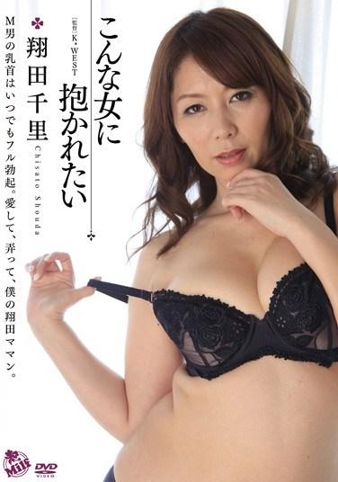 [MILF-310] I want to fuck this Chisato Shoda