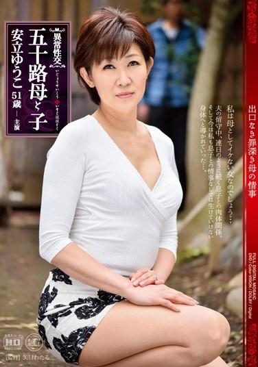 [MOM-31] Abnormal Sex: 50-Something Mother & Son – A Lusty Love Affair Yuko Adachi