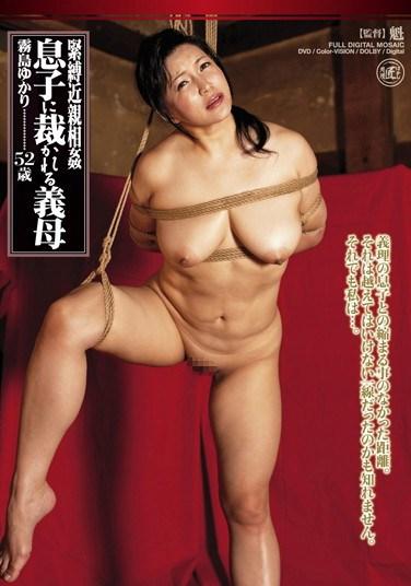 [RBD-12] Family in Bondage Stepmom Judged by Son Yukari Kirishima , 52
