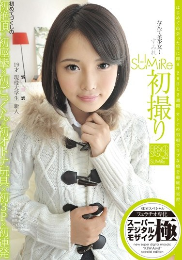 [YMDD-027] * Super Digital Mosaic * First Time Shots Current College Student, Violet, 19 Years Old.
