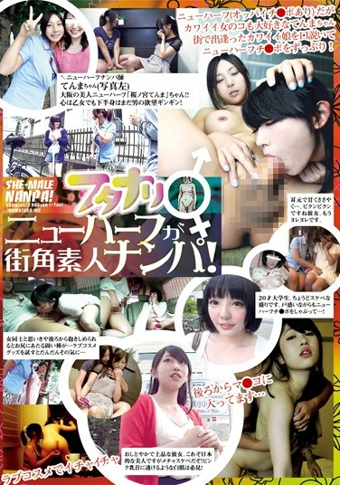 [YMDD-056] Dickchicks – Picking Up Amateur Transsexuals In The Street!