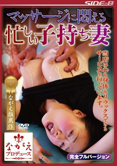 NSPS-237 Whirlpool Busy Wife Writhe In Massage