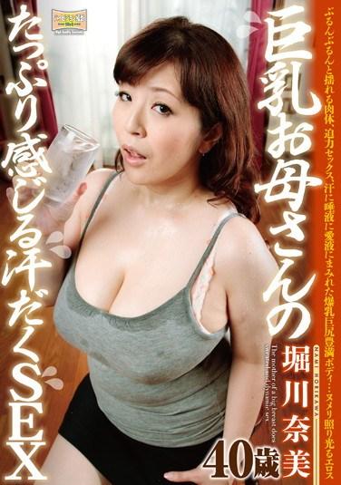 [HKD-41] Busty Mother's Intense Sweaty SEX Nami Horikawa