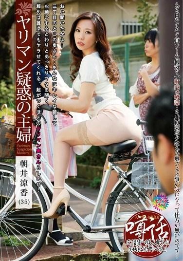 [JKZK-032] Slutty Housewife – Suzuka Asai