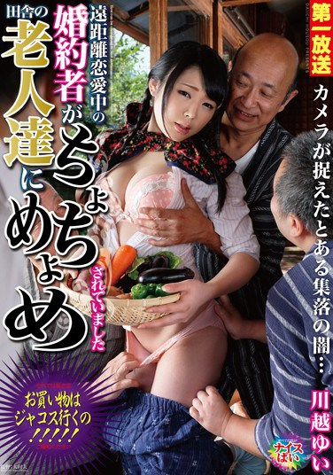[MOND-022] An Engaged Woman In A Long Distance Relationship Gets You-Know-What By Old Men In The Countryside Yui Kawagoe