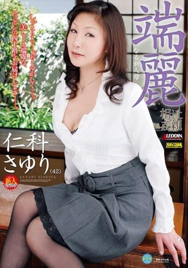 [SPRD-488] Incest: Graceful Fresh Face Mother Sayuri Nishina