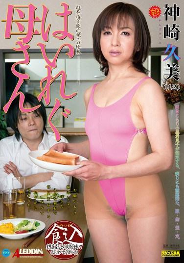 [SPRD-722] A milf wearing a high leg leotard. The erotic scrolls of the original sin. Kumi Kanzaki