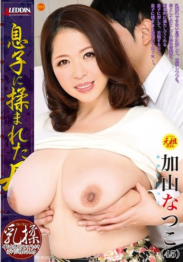 [SPRD-877] A Mother Gets Her Son's Love Natsuko Kayama