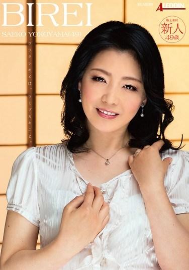 [SPRD-887] Beautiful Incest – My Too-Beautiful Mother Saeko Yokoyama