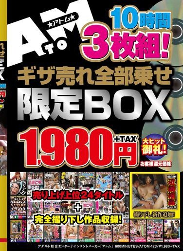 [ATOM-123] Limited Box Edition Of The Best Selling Titles, 10 Hours. 24 Top Selling Titles Plus Brand New Original Titles