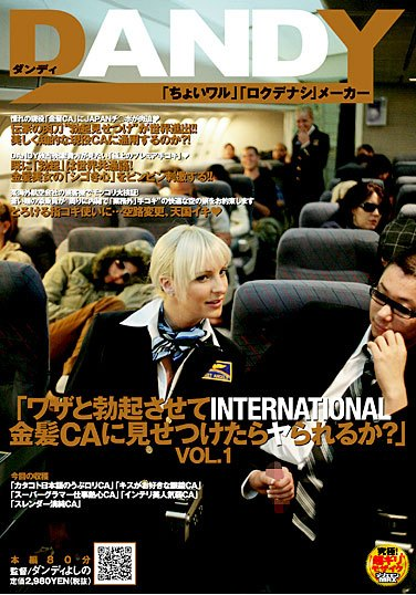 [DANDY-071] (They Made Me Hard…Can I Show It to These International CA Blondes?!) vol. 1