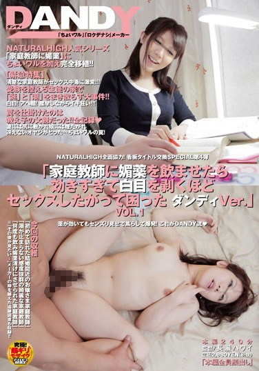 [DANDY-285] When You Give the Private Tutor an Aphrodisiac: Horny As Fuck Dandy Version