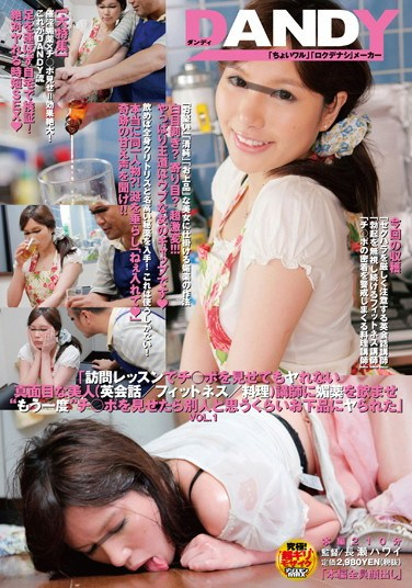 [DANDY-299] Straight Arrow Beautiful Instructor (English/Fitness/Cooking) Who Won't Fuck Even If We Show Her Our C*cks Become Completely Different After We Drug Them And Show Them Our Cocks Again And Let Us Fuck Them Obscenely During Home Visit Lesson.