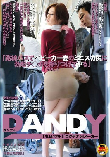 """[DANDY-309] """"Fucking MILFs on the Bus in Tight Skirts."""" vol. 1"""