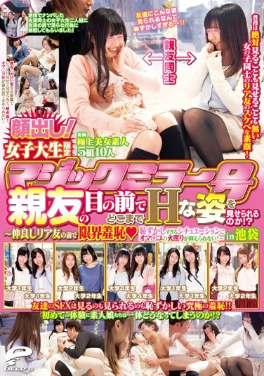 [DVDES-723] Magic Mirror Van Only College Girls How Far will They Go In Front Of Their Friends!? Even in front of their real life friends, in this shameful and embarrassing situation, they can't control the fire in their vaginas! ~ in Ikebukuro