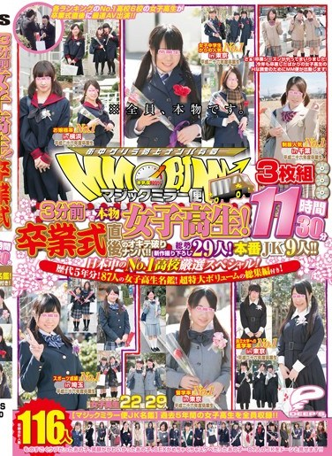 [DVDES-855] Flight #1-Way Mirror – She Was A Real Schoolgirl Until Three Minutes Ago! Skirting The Law To Pick Up Barely Legal Teens Right After Their Graduation Ceremonies! Best Of Japan Special! Includes Brand New Footage For A Total Of 30 Girls! 10 Real Teen Schoolgirls Get Fully Fucked! Five Years Of Material! 87 Schoolgirls In All! Colossal Highlights Collection! Twelve Hours