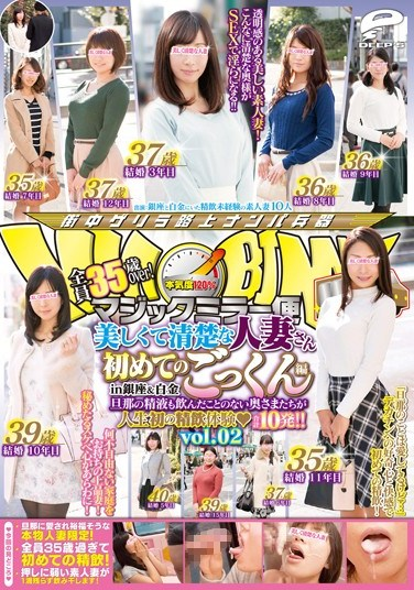 """[DVDES-943] Magic Mirror – All Over 35! """"Beautiful And Naive Housewives Swallow Cum For The First Time"""" Edition Vol. 2 – Housewives Who've Never Swallowed Thei Husbands' Semen Swallow Cum For The Very First Time! Total 10 Cum Shots! In Ginza & Shirogane"""
