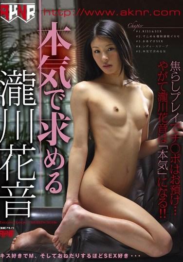 [FSET-423] Really Begging For It Kanon Takigawa